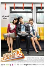 Nonton Film Bangkok Traffic Love Story (2009) Ganool Lk21 Indoxx1 Subtitle Indonesia Streaming Download