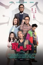 Nonton Film A Home with a View (2019) Ganool Lk21 Indoxx1 Subtitle Indonesia Streaming Download