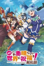 Nonton Film KonoSuba – God's Blessing on This Wonderful World! The Movie: Legend of Crimson (2019) Ganool Lk21 Indoxx1 Subtitle Indonesia Streaming Download