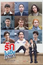Nonton Film London Sweeties (2019) Ganool Lk21 Indoxx1 Subtitle Indonesia Streaming Download