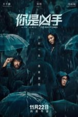 Nonton Film The Guilty Ones (2019) Ganool Lk21 Indoxx1 Subtitle Indonesia Streaming Download