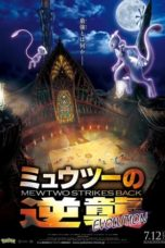 Nonton Film Pokémon: Mewtwo Strikes Back Evolution (2019) Ganool Lk21 Indoxx1 Subtitle Indonesia Streaming Download