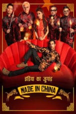Nonton Film Made In China (2019) Ganool Lk21 Indoxx1 Subtitle Indonesia Streaming Download