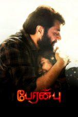 Nonton Film Peranbu (2018) Ganool Lk21 Indoxx1 Subtitle Indonesia Streaming Download
